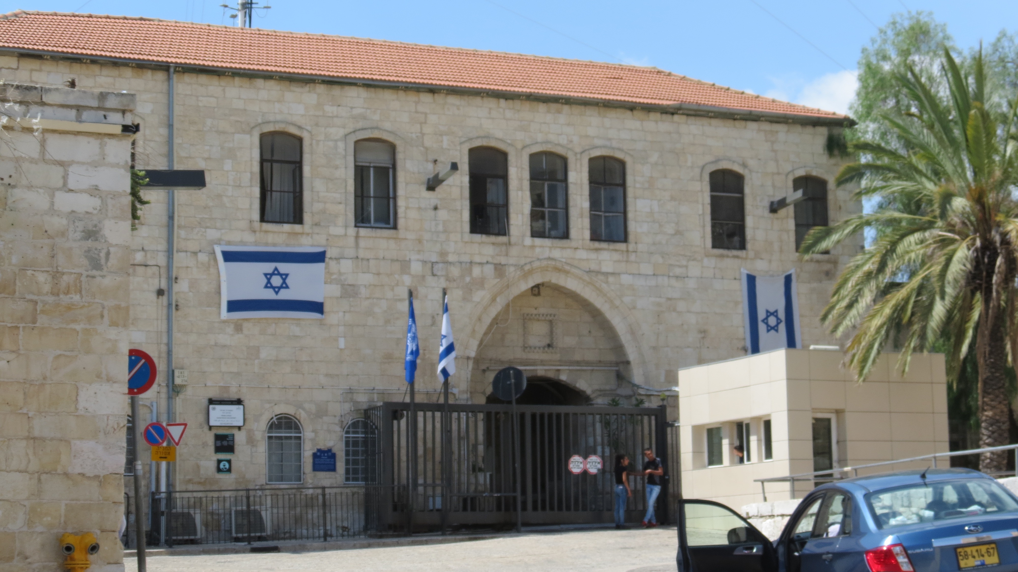 Kishle police station and prison