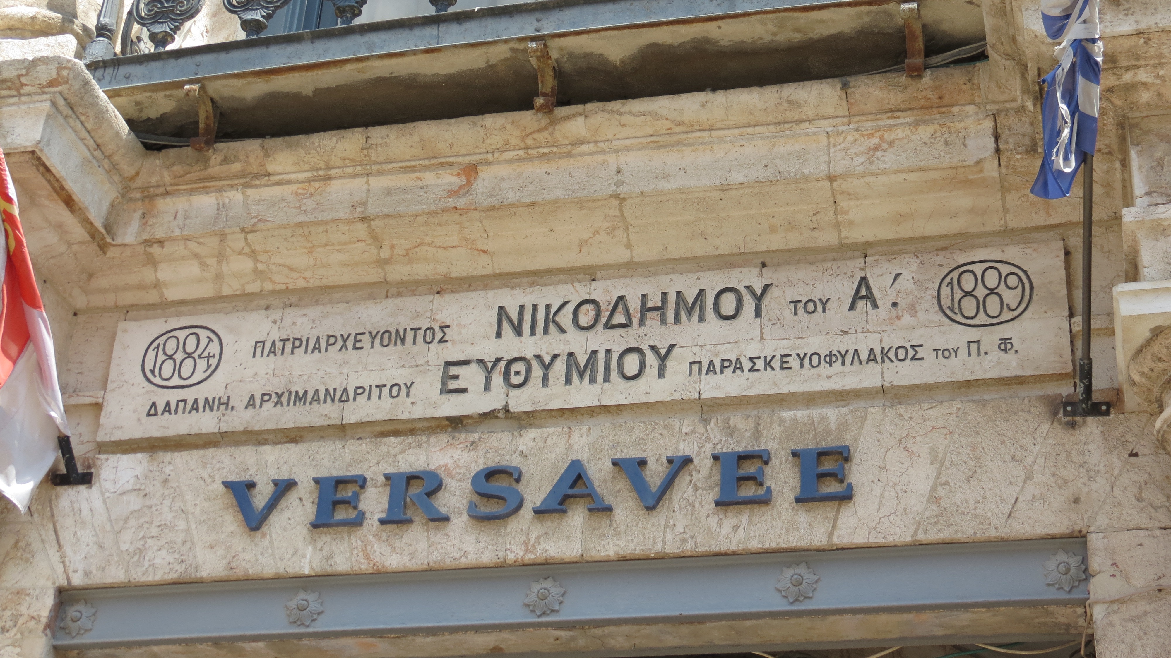 Versavee Historical building (part of the Greek Orthodox Patriarchate)