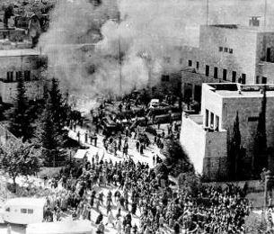 National Institutions Building in jerusalem bombed