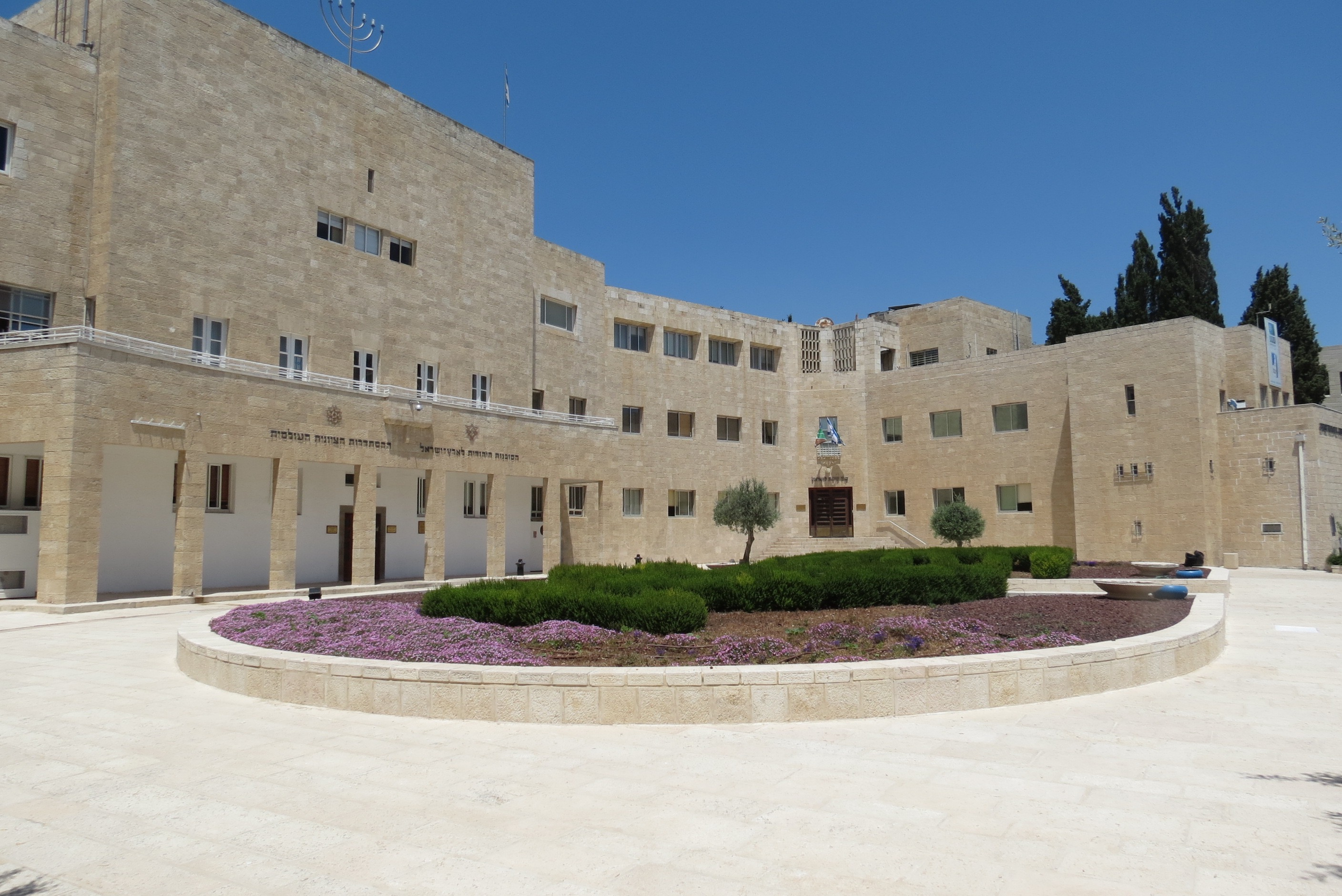 National Institutions Building7