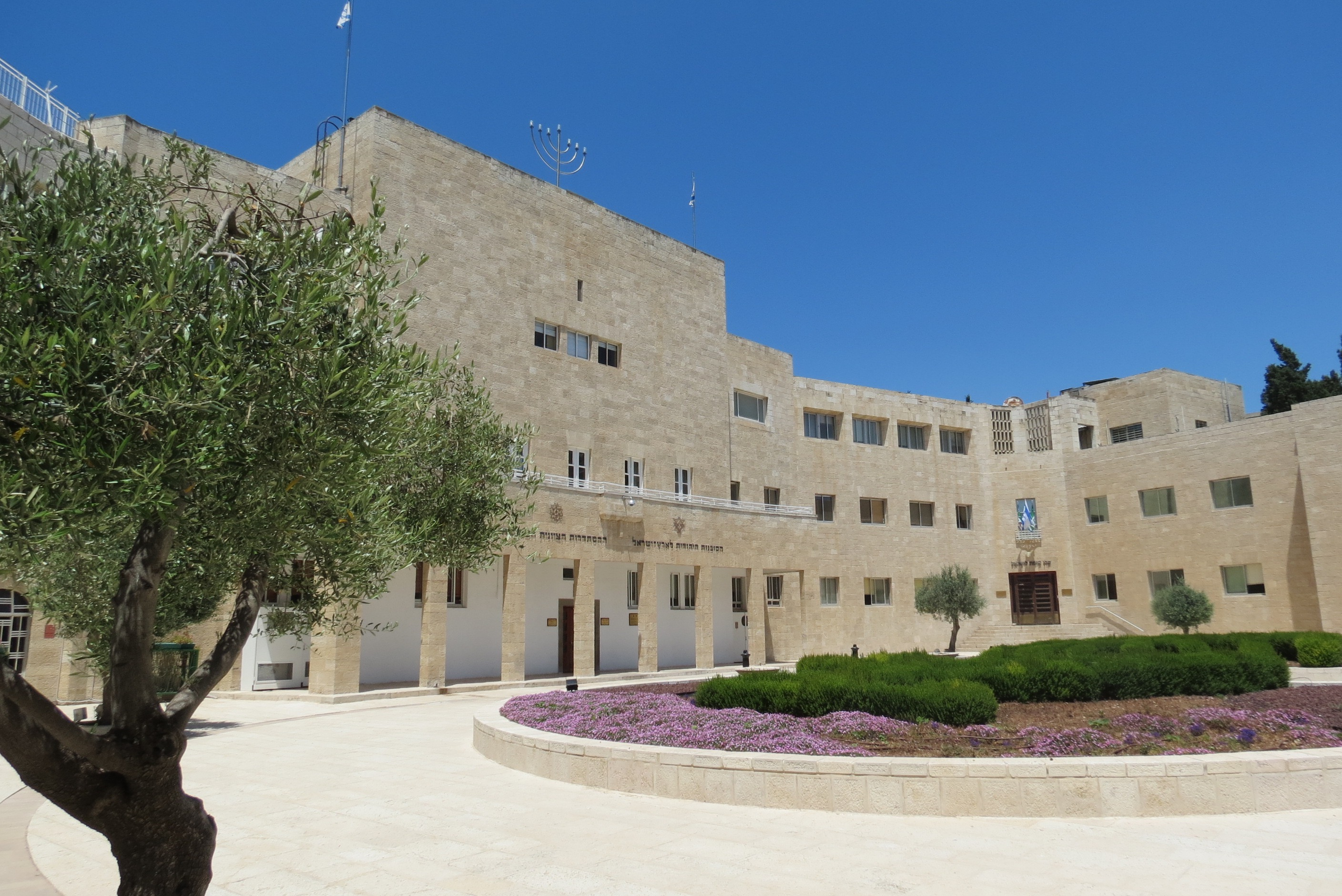 National Institutions Building