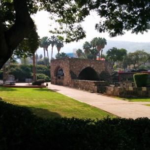Visitors Center Tiberias