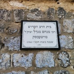 Home of Menachem Mendel of Vitebsk