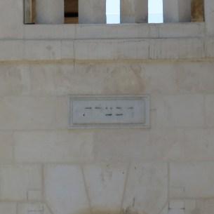 The Havatzelet sign at Ramban 26