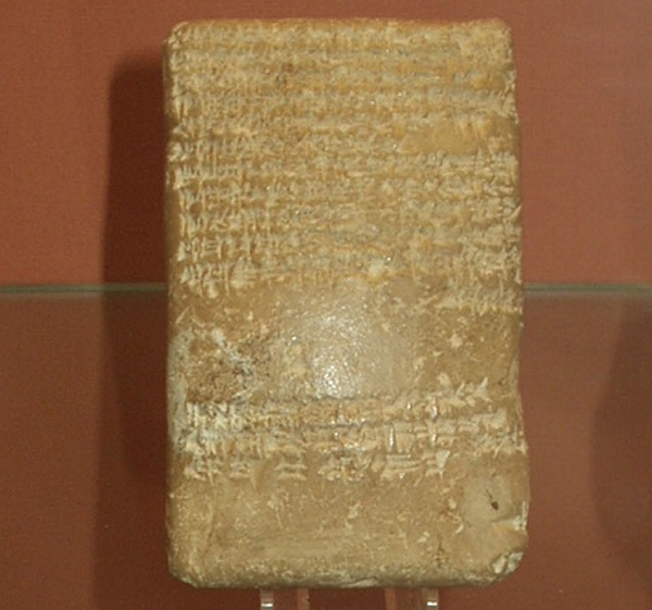 Amarna tablet EA 9 Author: BigEars42 - Canaan