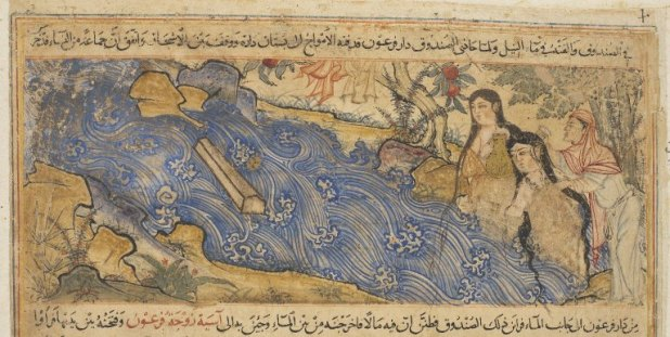 Asiya (depicted with long black tresses) and her servants, having finished bathing, find baby Moses in the Nile. Their clothes hang in the trees while the river waves and crests are done in the Chinese style. Illustration from the Persian