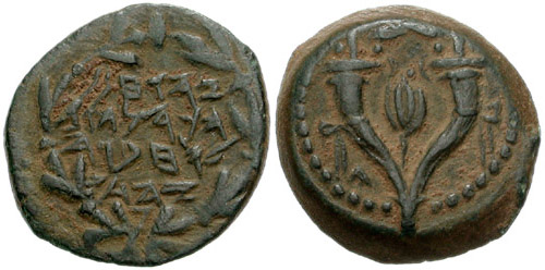 """John Hyrcanus I (Yehohanan). 135-104 BCE. Æ Prutah (13mm, 2.02 gm, 12h). """"Yehohanan the High Priest and the Council of the Jews"""" (in Hebrew) in five lines within wreath / Double cornucopiae adorned with ribbons; pomegranate between horns; small A to lower left. Photo: CNG coins"""
