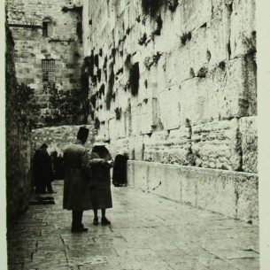 Wailing Wall 1920. From the collection of the National Library of Israel.