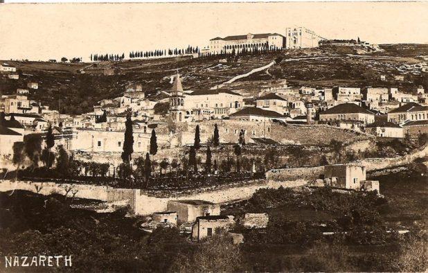 Nazareth, postcard by Fadil Saba