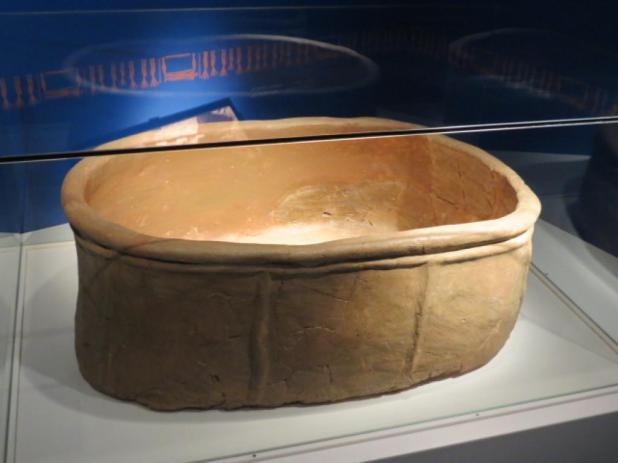 Museum of Philistine Culture