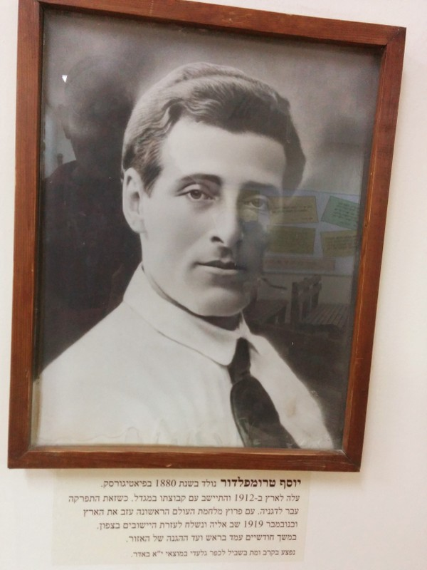 Tel Hai Museum - Trumpeldor