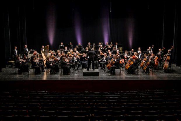<em> Ашдодский симфонический оркестр. Фото: Марк Жалковски</em>