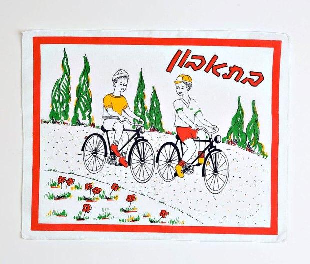 mooza-napkins2-1