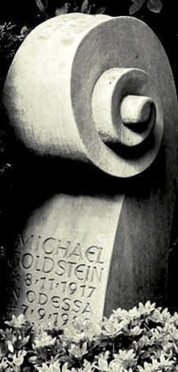 Фиг.11 Памятник М. Гольдштейну в Германии