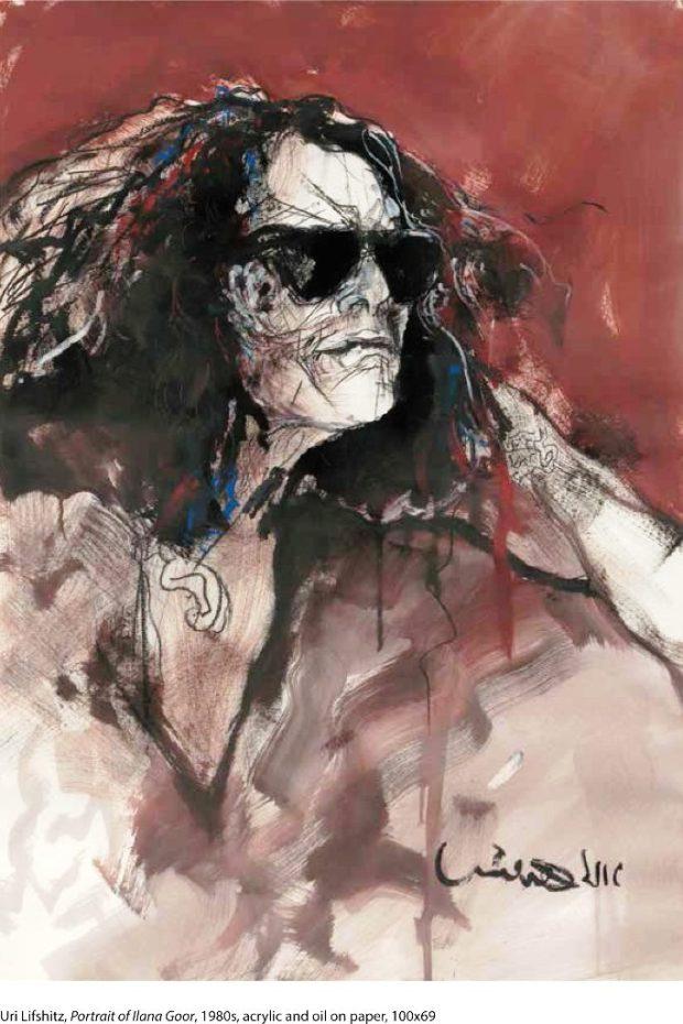 Ури Лифшиц. Портрет Иланы Гур. 1980-е. Акриловые краски и масло на бумаге