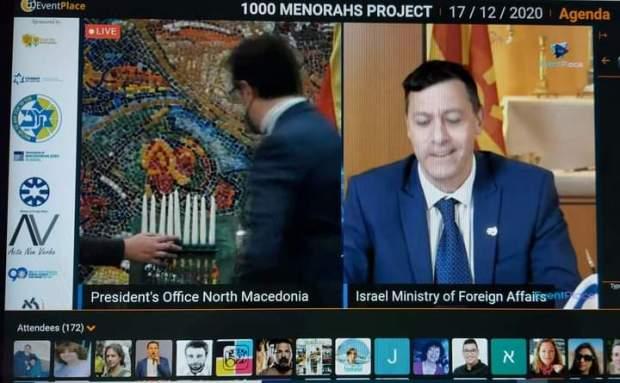 Зажигание 8-й ханукальной свечи, прямой эфир из МИД Израиля и канцелярии президента Македонии