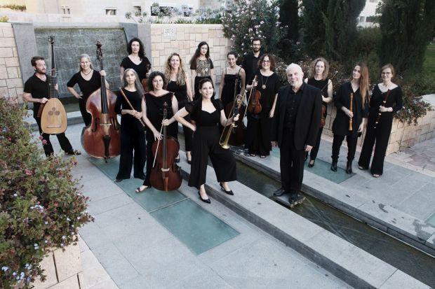 Иерусалимский Оркестр Барокко. Фото © Рустам Байрамов