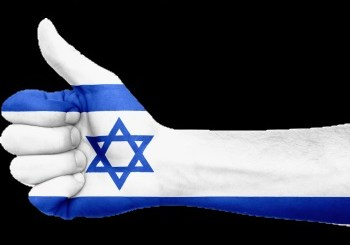 proud israeli and jew