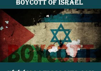NWSA hypocritical boycott of Israel