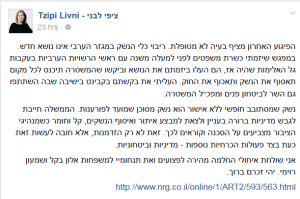 MKs respond to Tel Aviv terror attack