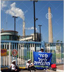 symbols of antisemitism - smoke