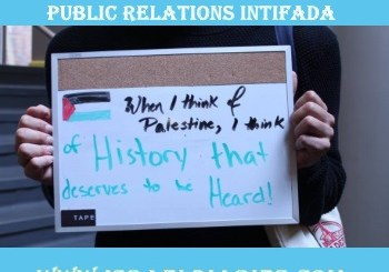 publc relations intifada