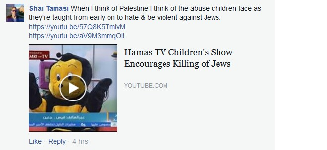 intifada - comment about Hamas TV inciting children to grow up to kill Jews