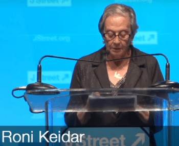 Roni Keidar at the J Street 2015 Conference