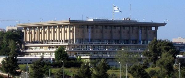 Knesset building: Israeli electoral system