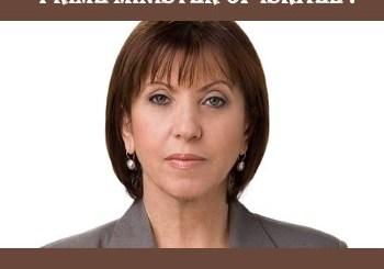 Zehava Galon for Prime Minister of Israel