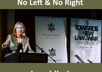 Tzipi Livni at Shurat HaDin conference