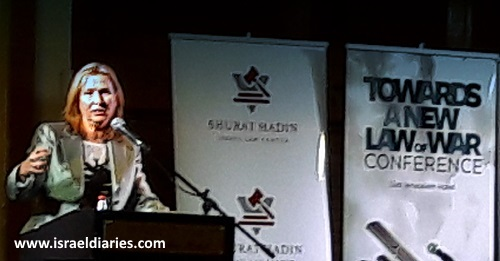 MK Tzipi Livni at Shurat HaDin conference