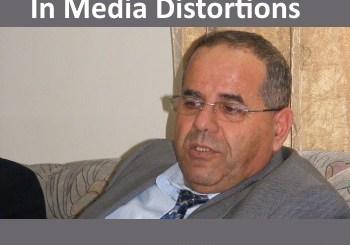 Ayoob Kara - media distortions