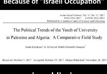 Palestinian Arab Students -- Because of Israeli Occupation