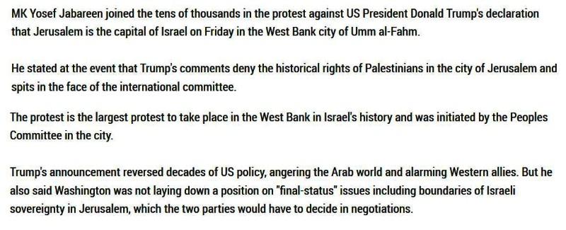 Jerusalem Post error - Umm-al-Fahm