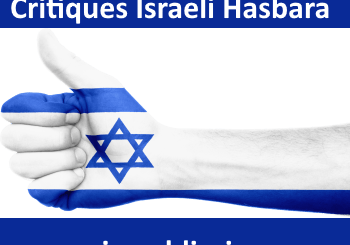 Israeli Christian critiques Israeli Hasbara