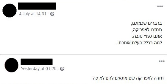 Posts from FB showing racism against Ethiopian Israelis