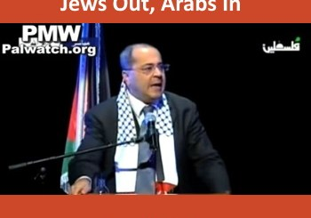 image of Ahmad Tibi at lecture in the PA