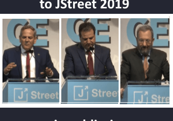 The three MKs at JStreet 2019 conference