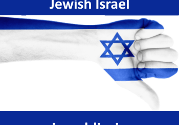 shows a thumb down and the Israeli flag to illustrate anti-Zionist Israel Jews