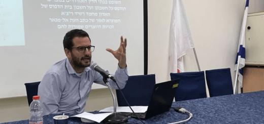Yoni Furas -- New New Historian gives lecture at Haifa University