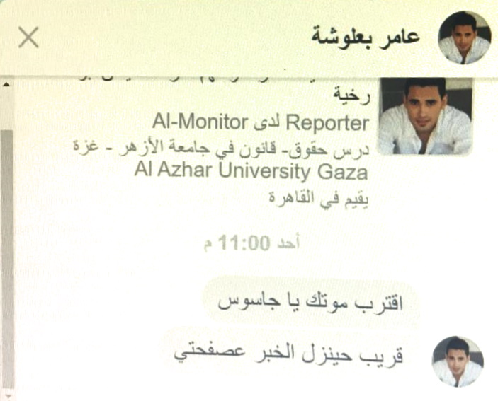 Death threat against Massad posted by Balousha