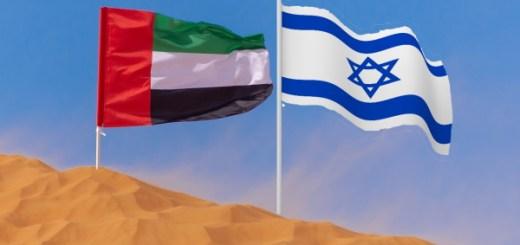UAE and Israel flags