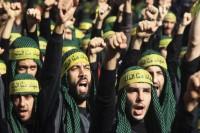 Hezbolá - El Partido de Dios
