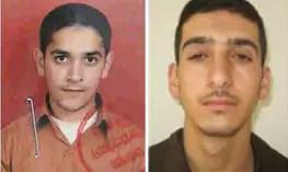 Atribución dudosa.  Derecha: Marwan Kawasma restante: Said Hamdan Kawasma