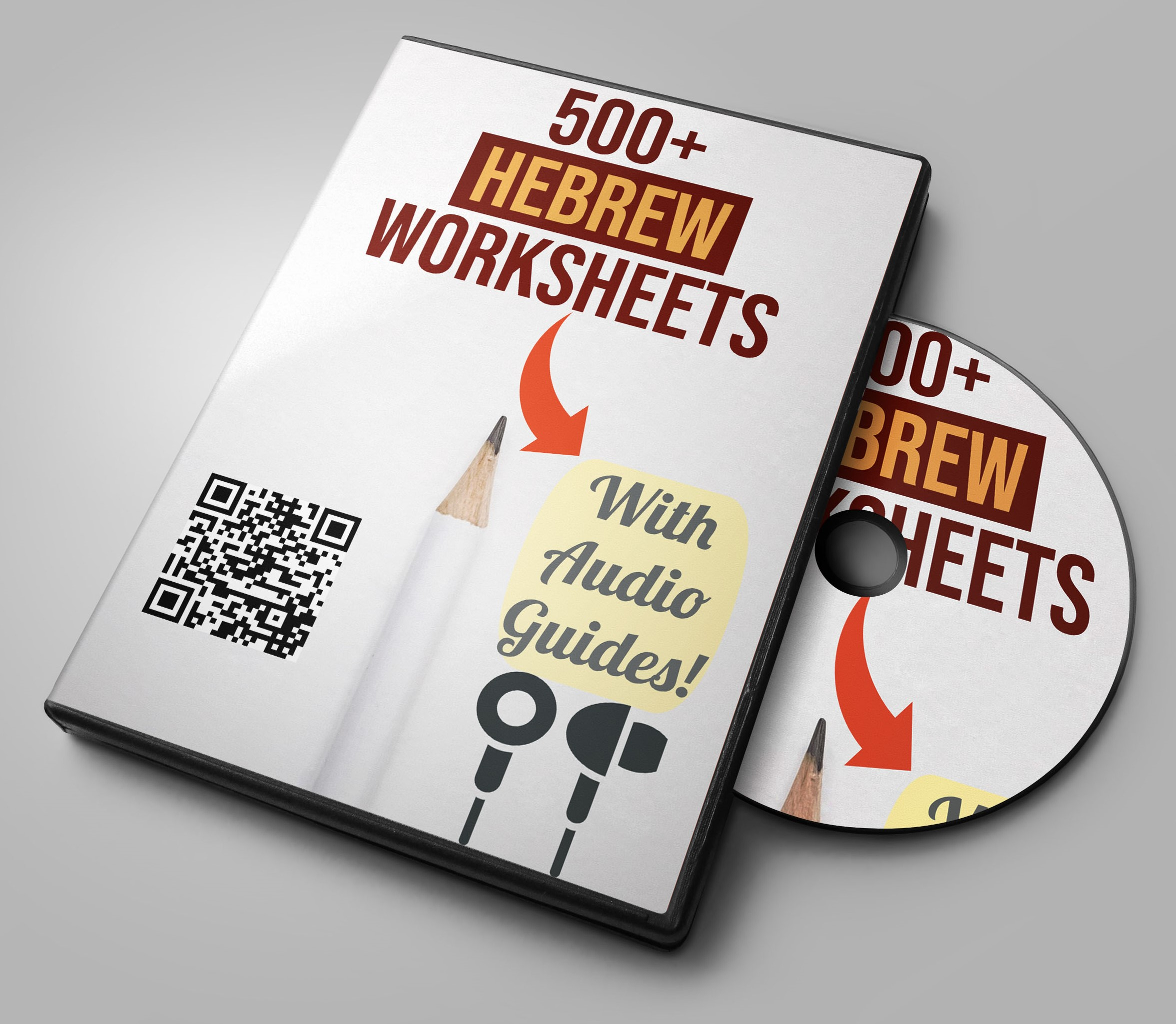 500 Hebrew Worksheets Audio Guides