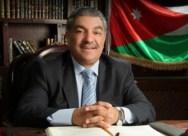 النائب فواز محمود المفلح الزعبي
