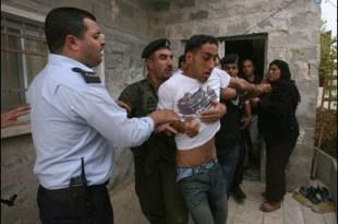 قوات أمن سلطة عباس