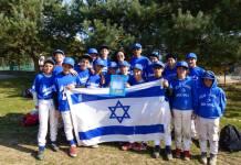 Israel Under 14 Baseball team