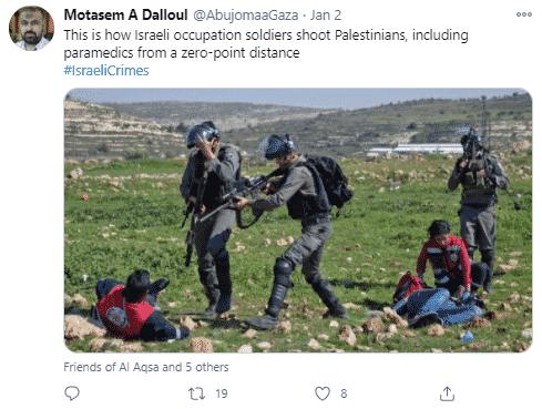 palestinian paramedics